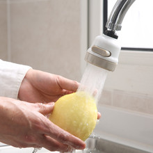 360 Поворотный кухонный кран душевая головка кран для ванной комнаты сопло аэратора кран адаптер экономии воды Bubbler поворотный аэратор# N