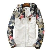 Veste à capuche pour femme, blouson motif floral, coupe vent, léger, avec fermeture éclair, printemps et automne 2020