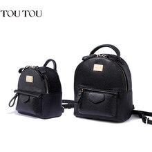 260a8cf780 A1607 TOUTOU brand Fashion Women Mini small Backpack Rivet Pu Leather School  Backpacks for Girls mochila escolar backpack female