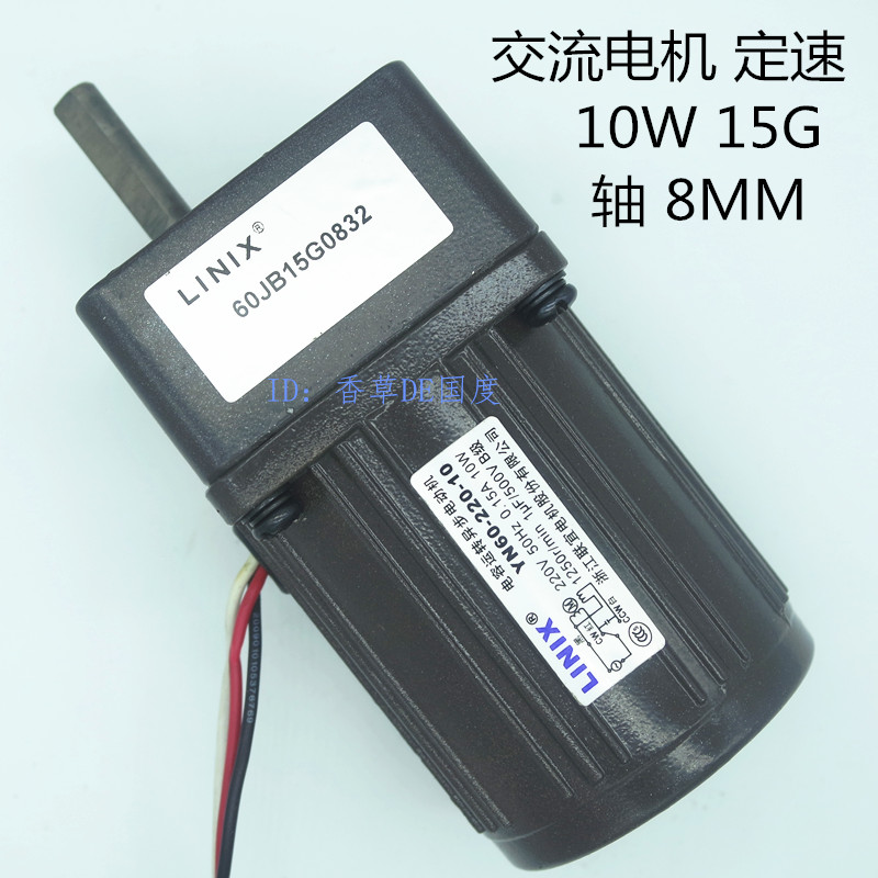 3 lignes vitesse constante décélération moteur à courant continu moteur LINIX moteur à engrenages à courant continu YN60-220-10/60JB15G0832 nouveau YN60-10 d'origine