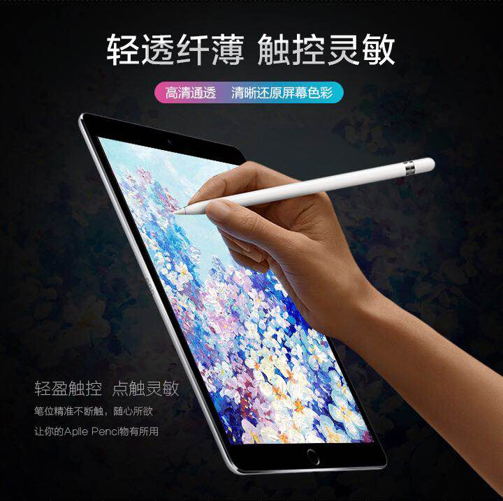 Full Cover Soft Hydrogel Film For Apple iPad Pro 10 5 11 12 9 Screen Protector