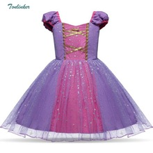 Little Girls Princess Sleeping Beauty Rapunzel Costumes Puff Sleeve Tutu Dress Cosplay Halloween Fancy Party Dresses 1-5 yr New