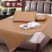 Cool!! China Vine weave seats 1.8 meters three sets of 1.2 double bed mat mat 1.5 folding mat
