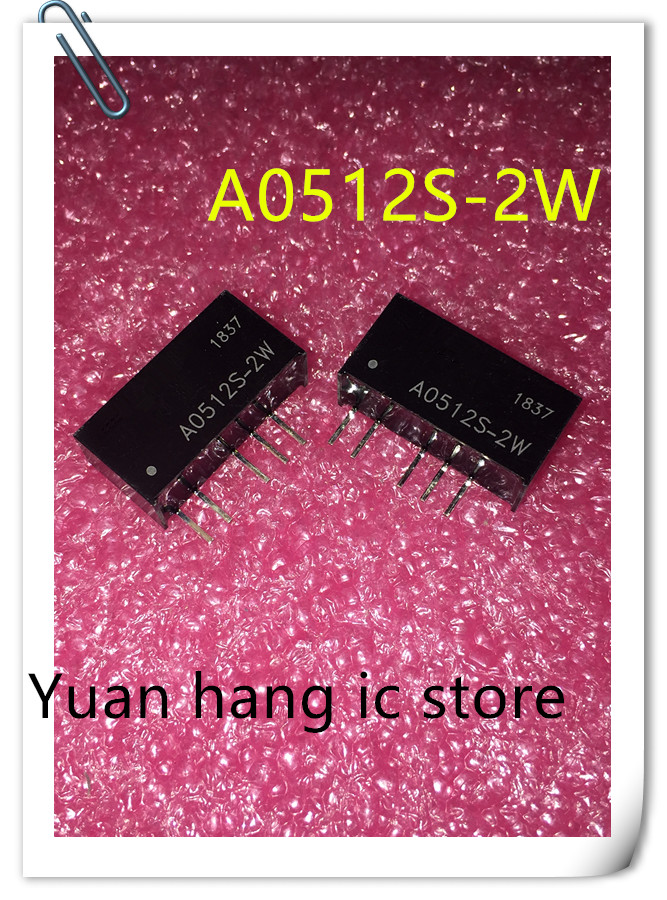 5pcs/lot Free Shipping 100% New Original A0512S-2W A0512S SIP4 Free Shipping Best Match