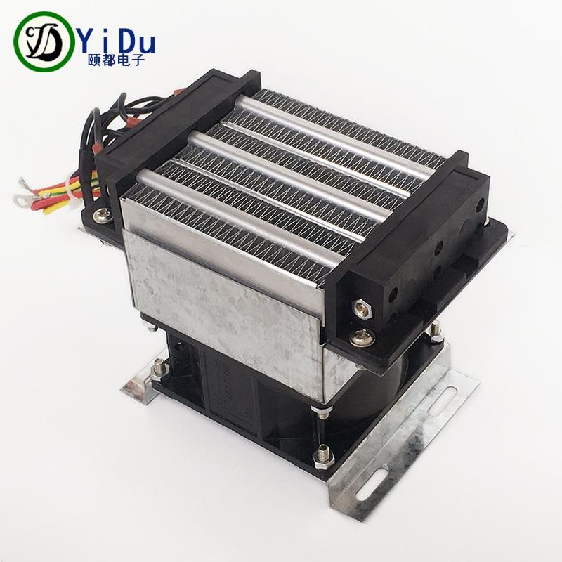 цена на Free Shipping constant temperature Industrial PTC fan heater 300W~500W 220V AC incubator