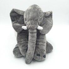 CAMMITEVER слон мягкая плюшевая подушка животные игрушки милые слоны кукла игрушка для детей Девочка Дети Домашние подушки диваны