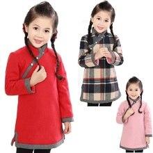 Chinese Baby Meisjes Dikke Gewatteerde Meisje Donsjack Chi Pao Jurken Kinderen Cheongsam Jas Outfit Qipao Uitloper Blouse tops