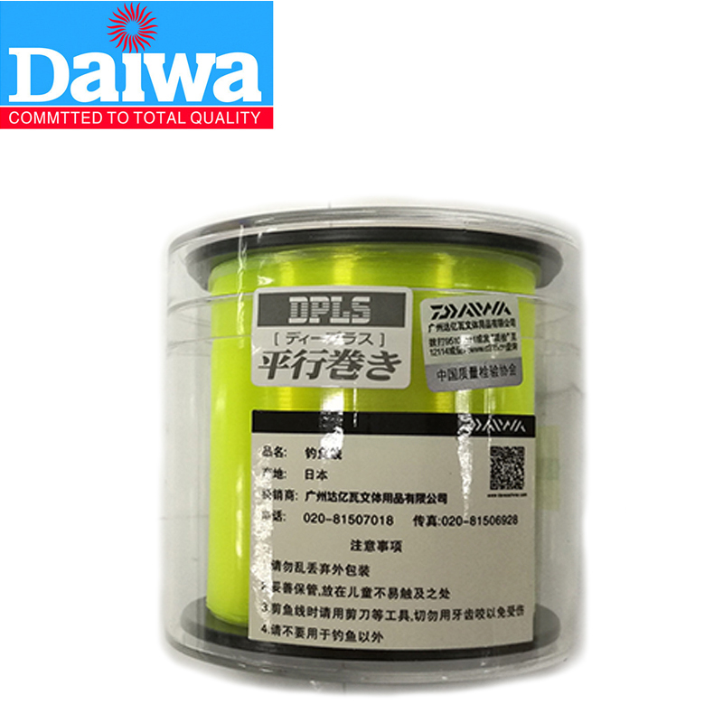Buy daiwa fishing line justron yellow for Where to buy fishing line