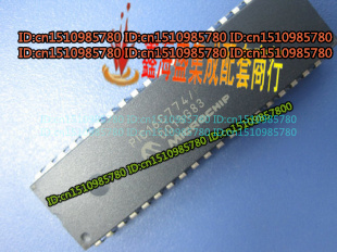 Цена PIC16C774/P