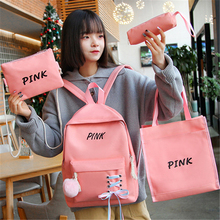 Girl bag schoolboy cute campus four-piece backpack 2019 new arrival backpack campus backpack