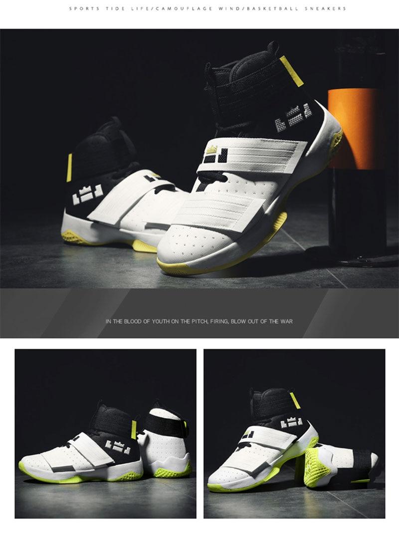 basketball-shoes-lebron(23)