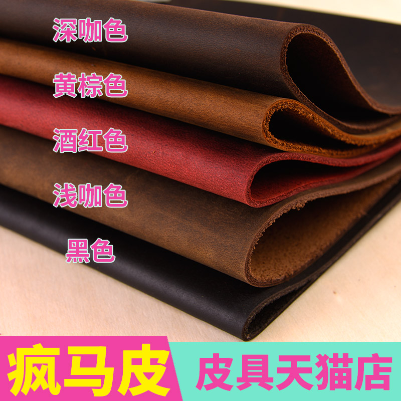 Crazy horse leather material diy hand first layer of leather ...
