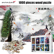 MOMEMO Chinese Peacock Painting Puzzle 1000 Pieces Wooden High Definition Adult Jigsaw Puzzles Decompression Children Toy
