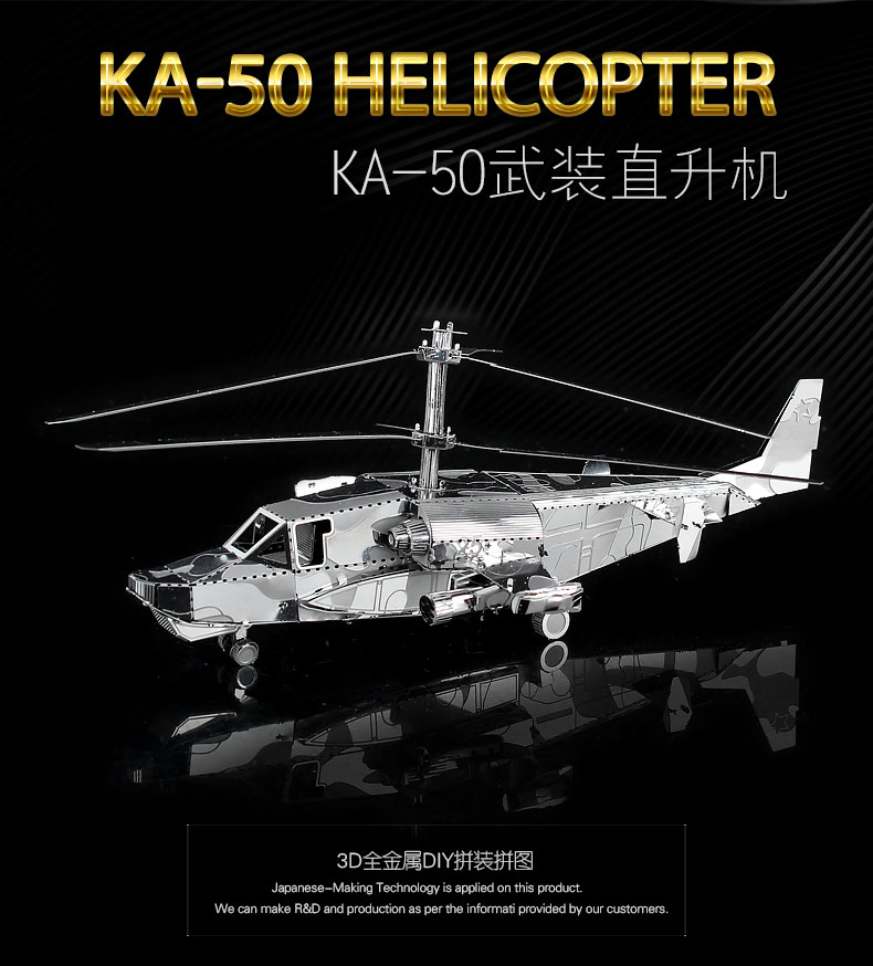 3D Puzzle KA 50 HELICOPTER Model Toys Metal Assembly DIY Military Equipment Creative Gifts Classic Collection