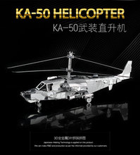 3D Puzzle KA-50 HELICOPTER Model Toys Metal Assembly DIY Military Equipment Creative Gifts Classic Collection No glue