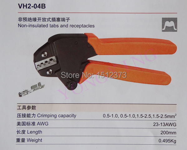 1 Piece Ratchet crimping plier VH2-04B high quality 0.5-2.5Square mm2 25 35 50mm2 awg3 0 vh2 50wf insulated