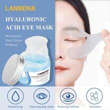 цены на 50pcs/lot LANBENA Eye Mask Eye Serum Reduces Dark Circles Bags Eye Lines Repair Nourish Firming Hyaluronic Acid Retinol Eye Care  в интернет-магазинах