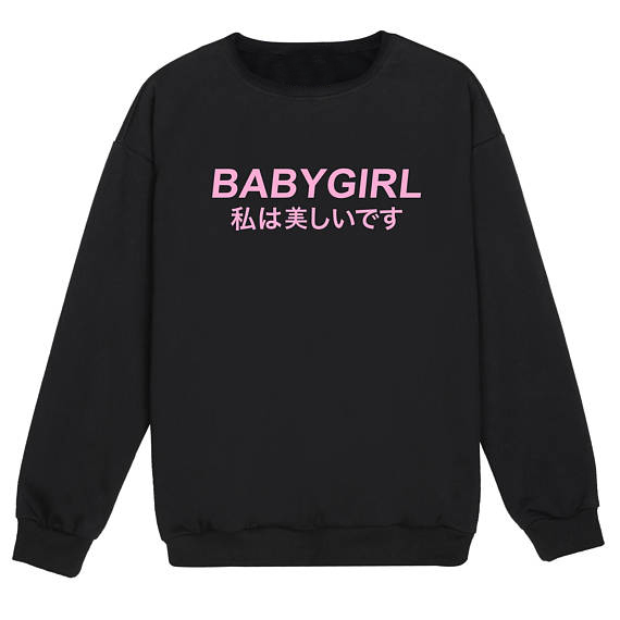 Japanese Not Interested Jumper Sweater Top Sweatshirt Fashion Grunge Slogan Text