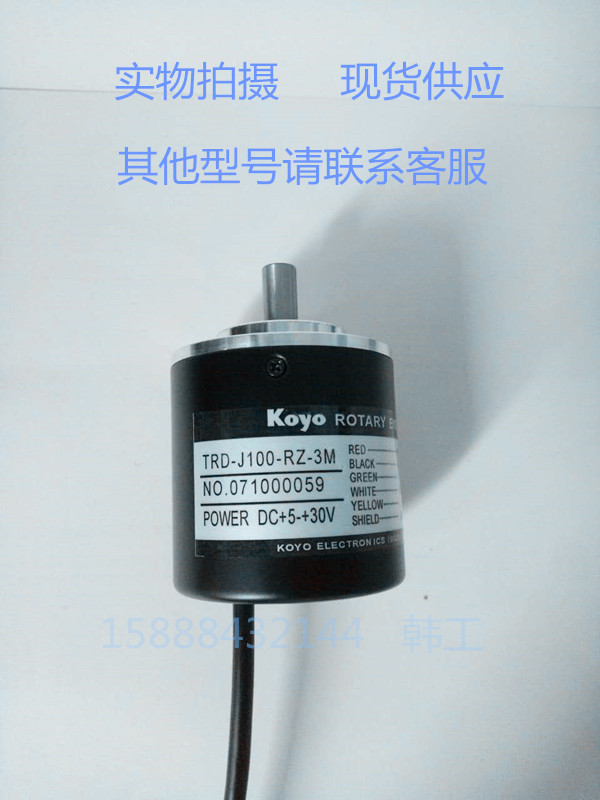 KOYO ROTARY ENCODER Guangyang incremental rotary encoder TRD-J100-RZ-3M TRD-J200-RZ-3M TRD-J300-RZ-3M TRD-J500-RZ-3M disney princess brass key 2003 holiday collection porcelain doll snow white