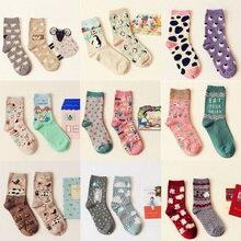 Eur36 42 Brand Caramella women socks for cotton autumn winter cute cartoon animal pattern ladies long