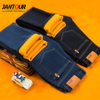 2017 New Winter Warm Jeans Men High Quality Famous Brand Fleece Jean Trousers Flocking Soft Men