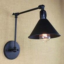 Регулируемая Луи Поульсен scone light E27 Лофт Американский ретро винтаж утюг абажур настенный светильник античный настенный светильник промышленный