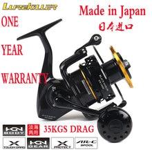 Nhật Bản Sản Xuất Máy Lurekiller Câu Full Kim Loại Jigging Máy Đen Marlin SW10000 Nước Mặn Máy Câu Quay Thuyền Máy 10BB
