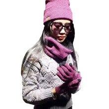 2017 зимняя женская обувь шапка и Прихватки для мангала Наборы для ухода за кожей хлопок Для мужчин шапки и шарфа Прихватки для мангала комплект, шапка и шарф комплект молодежи telefingers Прихватки для мангала Рождественский подарок