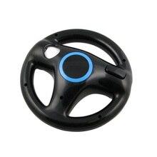 Для консоль Nintendo Wii игры пульт дистанционного управления гоночный руль супер М-ario Kart игровые аксессуары
