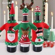 Теплый уродливый свитер, Рождественская Крышка для бутылки вина, 3 стиля, новогодняя Крышка для бутылки, Рождественское украшение на бутылке