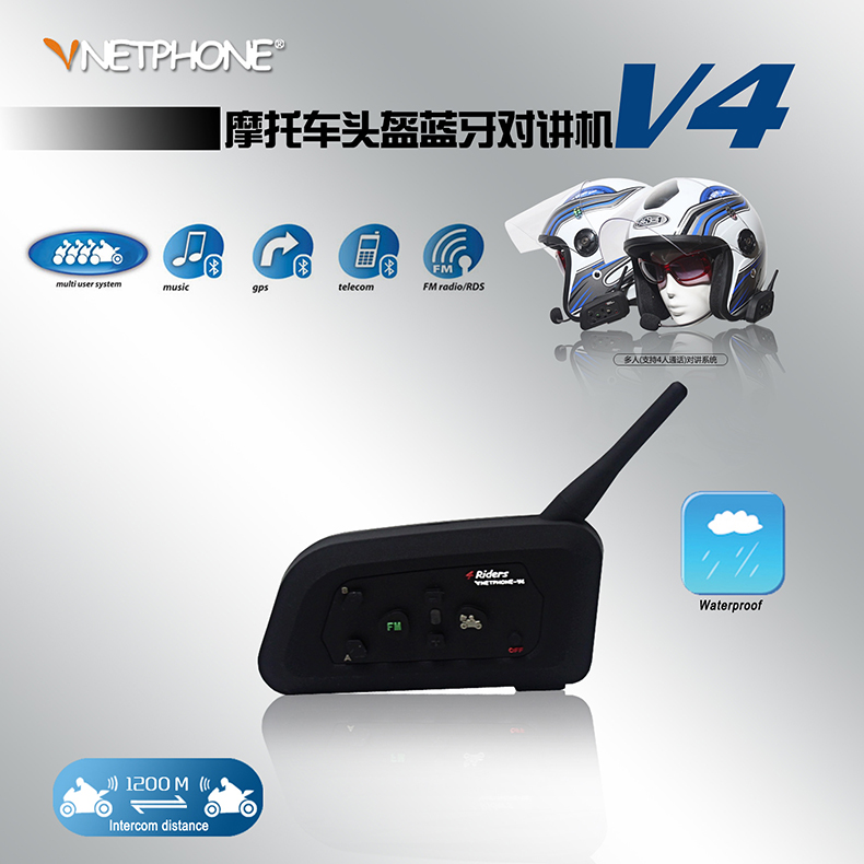 4 Riders 1200m FM Full Duplex BT Bluetooth Motorcycle Helmet Intercom Noise Cancelling Interphone Headset Free Shipping!! 2pcs bt s2 intercom 1000m motorcycle helmet bluetooth wireless waterproof headset intercom earphone 2 riders interphone fm radio
