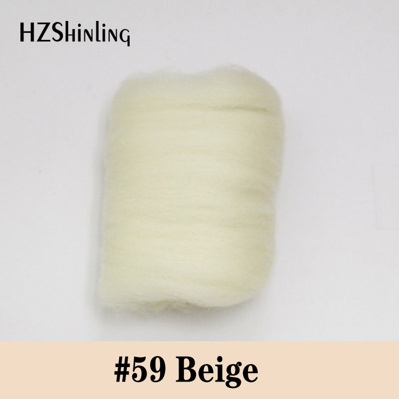 5 G Super Soft Felting Short Fiber Wool Perfect In Needle Felt And Wet Felt Beige Color Wool Material DIY Handmade Handcarft