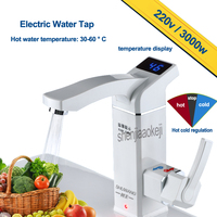3000W Electric Instant Water Tap Household Cold Hot dual use Water Faucet Bathroom Kitchen Faucet 220V/50Hz