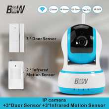 AHD 1080 P Onvif Cámara IP + 3 Ventana de La Puerta Sensor + 2 infrarrojos motion sensor de alarma de seguridad wifi cámara de control remoto BW-IPC013B