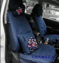 auto car seat covers denim special for KIA Freddy K2 K3 K4 K5 k7 K3S CERATO Carnival Optima RIO SORENTO Carens Sportage Cadenza