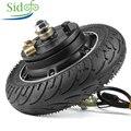 Elektrische Roller Conversion Kit 24V 36V 48V 350W 500W 8 Zoll rad Bürstenlosen Motor Zahnlos hub Motor E Bike Roller Motor