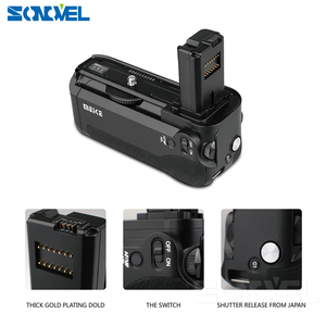 Image 4 - Meike MK AR7 2.4G Wireless Remote System Vertical Battery Grip hand pack for Sony A7/A7R/A7S NP FW50 as VG C1EM