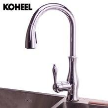 2017 koheel Кухонная мойка кран Pull вниз и вверх никель щетки хромированной отделкой двойной опрыскиватель 360 градусов горячей и холодной смеситель воды