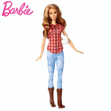 Barbie Agricultora – Barbie Guitarrista – Barbie Chef – Barbie Patinadora