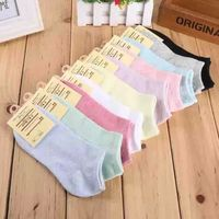 12 PCS Boxed Solid Color Socks Cotton Short Tube Low To Help Invisible Boat Socks Loose