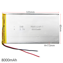 3.7V 8000mAh Lithium Polymer LiPo Rechargeable Battery cells For PAD E Book GPS PSP DVD Power bank Tablet PC Laptop 7565121