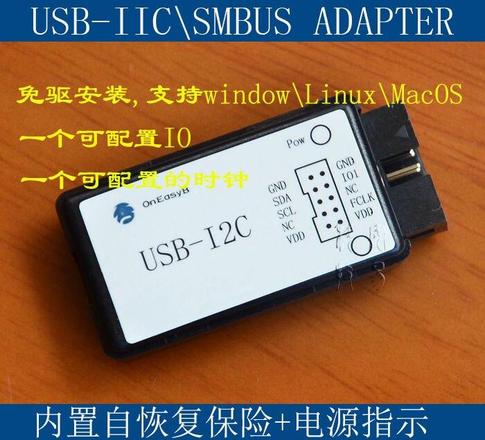 USB to IIC SMBus I2C transfer board, free drive installation, with power indicator light free shipping 10pcs lot tmp100na tmp100na tmp100 t100 sensor temp i2c smbus sot23 6 best quality