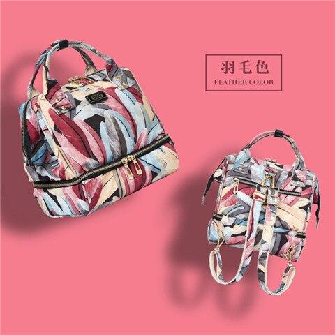 Fashion Portable Shoulder Small Mummy Breast Preservation Bag Maternal Baby Backpack Preserve Mother\`s Milk Bag Mon Backpack (8)