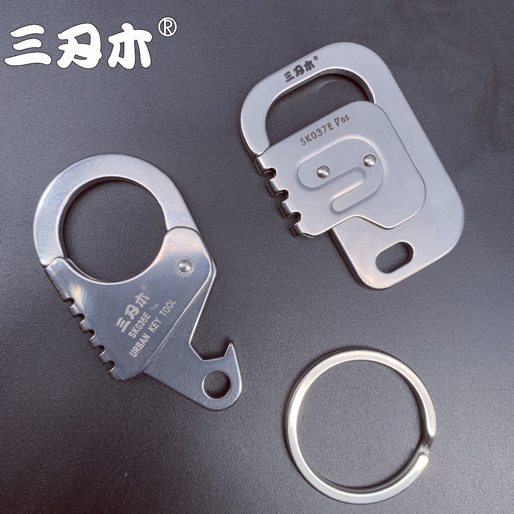 SANRENMU NEW SK036E/037E Stainless Steel Multi-function Combination Tool Key Chain Bottle Opener EDC Hook Nailer Gadget