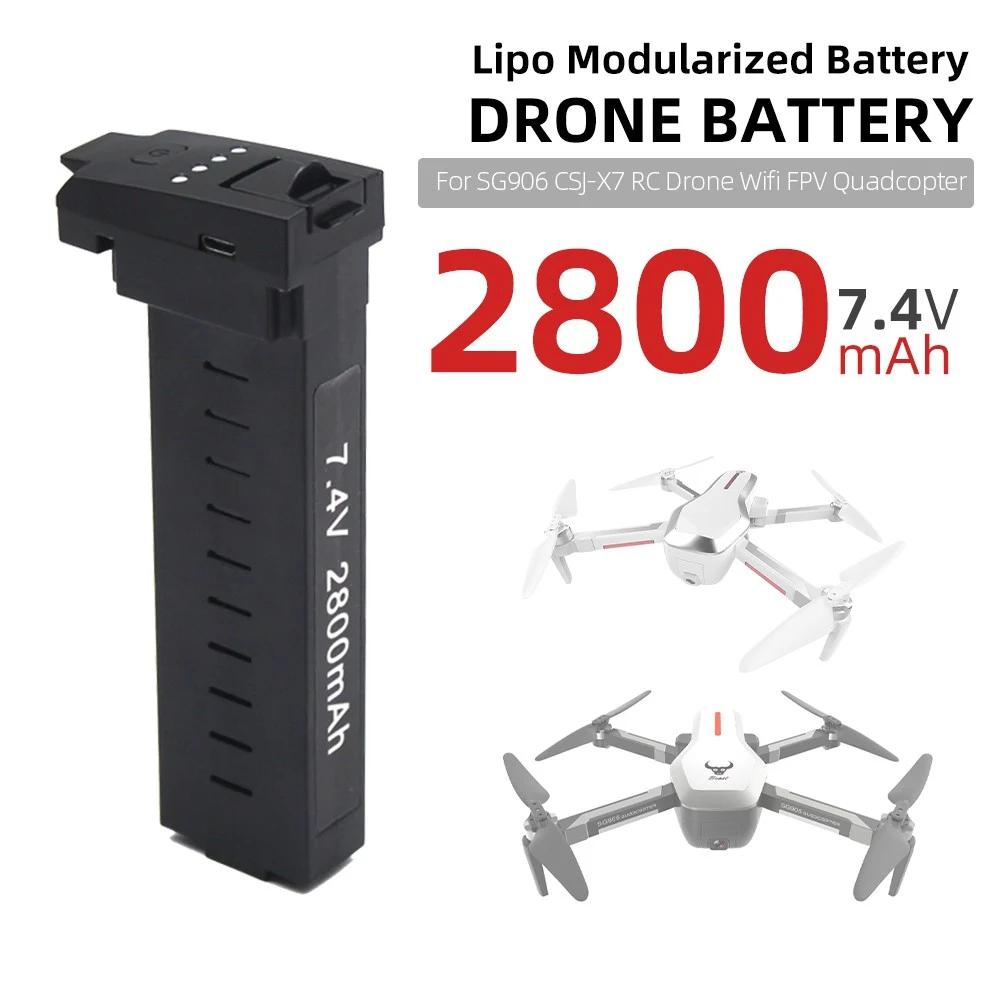 HobbyLane <font><b>7.4V</b></font> 2800mAh Drone Battery for SG906 CSJ-X7 X193 RC Drone Wifi FPV Quadcopter Parts Accessories image