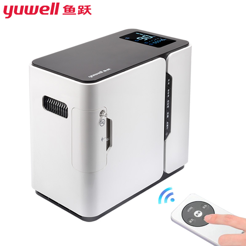 Yuwell Portable Oxygen Concentrator Medical Mini Generator Machine Stable Continuous 90% O2 Home Therapy Healthcare 1L FDA YU300 healthcare oxygen concentrator continuous flow mini oxygen generator for outdoor home medical use moveable o2 concentrator