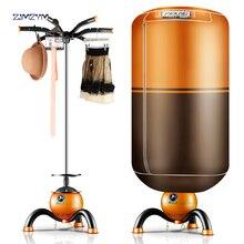 JM-Q3, новая электрическая Портативная сушилка для одежды, складной сушильной машины для одежды, Оранжевый цифровой автоматический таймер 220 В/50 Гц
