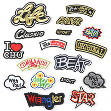 Embroidery cloth stickers textile accessories English letter patch shoes and hats bags clothing