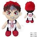 NEW hot 30cm Basketball Kuroko Kagami Taiga Plush Toys soft Stuffed Doll Christmas gift