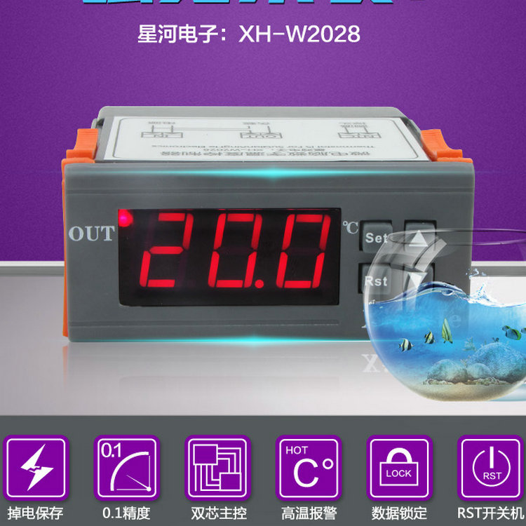 XH-W2028 Refrigerator freezer cabinet dedicated digital display thermostat control chiller unit for supermarket display cabinet showcase island freezers supermarket refrigerator freezer commercial deep freezer